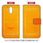 Moto G4 Plus XT1644 手帳型ケース 水球コート オレンジ 【Cf ltd】