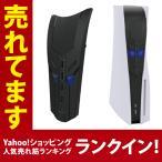 【10/18までの限定特価】【レビュー特典あり】PlayStation 5 で使える 4ポート USB2.0 ハブ【SG】
