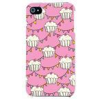 ショッピングiphone4s iphone 4s ケース iphone4s カバー アイフォン4s ケーキ柄 ケーキデザイン カップケーキ ピンク