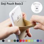 ショッピングスマホ スマホ ポケット Sinji Pouch Basic2 【エラー防止シート付き】シンジポーチ 収納 カード ケース 貼る はがせる ぴったり フィット