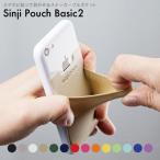ショッピングスマホ スマホ ポケット Sinji Pouch Basic2 シンジポーチ 収納 カード ケース 貼る はがせる ぴったり フィット