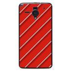 AQUOS PHONE Xx 206SH ケース カバー 寿司 マグロ赤身