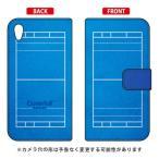 Xperia Z5 501SO 手帳型ケース 水球コート ブルー 【Cf ltd】
