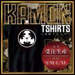 【期間限定特価】家紋 Tシャツ 細輪に三つ分銅 (ほそわにみつふんどう) 【 ブラック / 黒 】