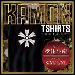家紋 Tシャツ 六つ矢車 (むつやぐるま) 【 ブラック / 黒 】