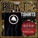 家紋 Tシャツ 丸に遠山 (まるにとおやま) 【 ブラック / 黒 】