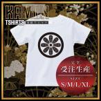 家紋 Tシャツ 丸に八つ鷹の羽車 (まるにやつたかのはぐるま) 【 ホワイト / 白 】
