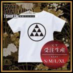 家紋 Tシャツ 細輪に六つ鱗 (ほそわにむつうろこ) 【 ホワイト / 白 】