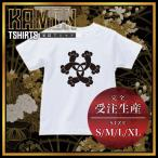家紋 Tシャツ 六つ組丁子 (むつくみちょうじ) 【 ホワイト / 白 】