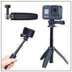 Yahoo!スマホケースの発信基地CASE CAMP【2/22-25までのお得なセール】【2月下旬入荷予定】GoProなどのアクションカメラなどで活躍するミニ三脚【ulanzi】【MT-09】【SG】
