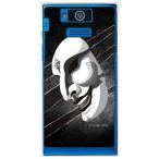 DIGNO DUAL 2 WX10K ケース カバー 覆面ヒーロー 宣弘社 月光仮面 サタンの爪ブラック