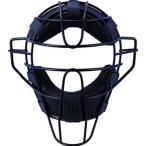 ウィルソン高校野球対応【ハイゲージ】硬式審判用チタンフレームマスク【収納袋・オリジナルタオル付】