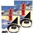 ショッピング個 伊勢志摩王将のり (8g×25袋)×2個(特産横丁×全国の珍味・加工品シリーズ)
