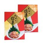 たこ塩辛 130g×2個(特産横丁×全国の珍味・加工品シリーズ)(冷蔵) 三重県 伊勢 志摩 お土産