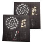 伊勢志摩蒸しきんつば 9個×2個(特産横丁×全国の珍味・加工品シリーズ)