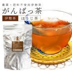 伊勢茶 有機ほうじ茶1kg 送料無料 有機JAS認定 お茶 日本茶 三重県産 農薬・肥料不使用栽培