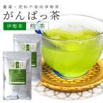 伊勢茶 有機煎茶100g メール便送料無料 有機JAS認定 お茶 日本茶 三重県産 農薬・肥料不使用栽培