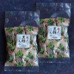 寒天黒糖昆布 10包×2個 メール便送料無料 STKM 三重県 伊勢 志摩 お土産
