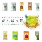 日本茶 有機栽培伊勢茶選べるお茶3袋詰合せ メール便送料無料 有機JAS認定 農薬・肥料不使用栽培 無農薬 無肥料