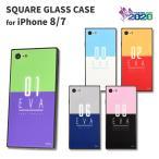 エヴァンゲリオン iPhone8/7対応 スクエアガラスケース iPhone 8 iPhone 7 エヴァ シン・エヴァンゲリオン かわいい シンプル