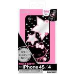 キティiPhone4S/4対応ミラージュエリーカバー スター