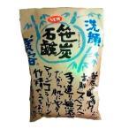 【送料無料】【メーカー直送品】 コラーゲン入り 笹炭洗顔石鹸 100g
