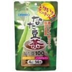 【送料無料】【メーカー直送品】 60503090オリヒロ なた豆茶 4g×14包