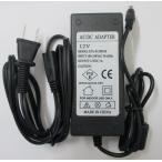 LEDテープライト用 AC/DCアダプター 12V/3A(36W)【テープライト用関連部品】
