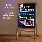 【送料無料】LEDボード100×55 光る看板 電光掲示板  ブラックボード  ライティングボード