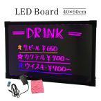 LEDボード 40×60 光る看板 電光掲示板 手書き看板 ライティングボード