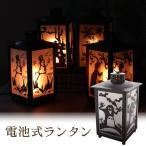 電池式ランタン LEDランタン ハロウィン Halloween キャンドル ガーデンライト 装飾 照明 パーティー キャンプ ハロウィンデザイン おばけ かわいい 送料無料