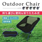 ishi0424_outdoorchair-02