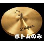 Zildjian / A.Zildjian NEW BEAT HIHAT/BOTTOM 14インチ ハイハットボトム 【御茶ノ水本店SOUTH】