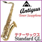 Antigua Winds アンティグア/ Tenor GLテナーサックス 【5年保証】【ウインドパル】