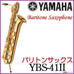 YAMAHA / バリトンサックス YBS-41I I 【5年保証】【リード・お手入れセット付】【ウインドパル】