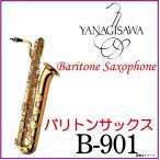 Yanagisawa / B-901 バリトンサックス【5年保証】【バーパラ】【ウインドパル】