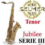 SELMER / 【アウトレット】TENOR SAX SERIE3 W/E GL Jubilee セルマー テナーサックス シリーズ3 ジュビリー 【5年保証】【ウインドパル】