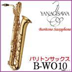 ヤナギサワ Baritone Brass B-WO10