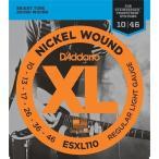 D'Addario / ESXL110 XL NICKEL Double Ball End Electric Guitar Strings Regular Light 10-46 ダブルボールエンド (渋谷店)