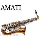 AMATI / AAS-83ECR CHARISMA アルトサックス アマティ 【渋谷WEST】【BirdStrapプレゼント】