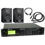 Fractal Audio Systems / Axe-Fx II XL Plus + ADAM AUDIO A3X (1ペア)  【XLRケーブル2本、USBケーブルプレゼント!】【新宿店】