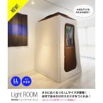 infist Design / 簡易吸音ルーム Light Room ライトルームLLサイズ【横浜店】【お手軽防音室】