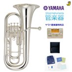 YAMAHA / ヤマハ YEP-321S ユーフォニアム YEP321S(でら得!!名古屋セット)(5年保証)(名古屋栄店)
