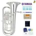 YAMAHA / ヤマハ YEP-642S ユーフォニアム YEP642S(でら得!!名古屋セット)(5年保証)(名古屋栄店)