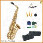 Yahoo!イシバシ楽器 17ショップスANTIGUA アンティグア / Alto Sax ELDON エルドン アルトサックス(でら得!!名古屋セット)(1年保証)(名古屋栄店)