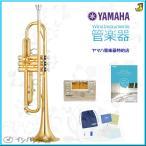 YAMAHA / YTR-2330 GL トランペット【でら得!!名古屋セット】【5年保証】【名古屋栄店】