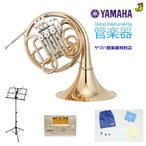 YAMAHA / YHR-567GDB フレンチホルン【小物セット】【5年保証】【名古屋栄店】