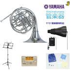 YAMAHA / YHR-668ND フレンチホルン【サイレントブラス・小物セット】【5年保証】【名古屋栄店】