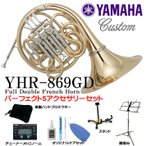 YAMAHA / French Horn YHR-869...