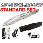 AKAI professional / EWI-4000SW 【STANDARDセット】【EWIを楽しむためのスタンダードセット!】【福岡パルコ店】